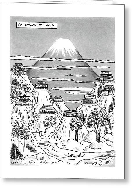 New Yorker November 9th, 1987 Greeting Card