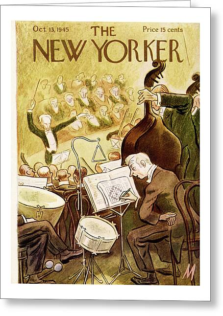 New Yorker October 13th, 1945 Greeting Card