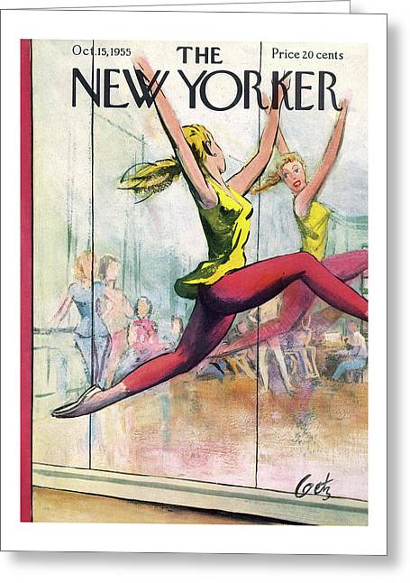 New Yorker October 15th, 1955 Greeting Card