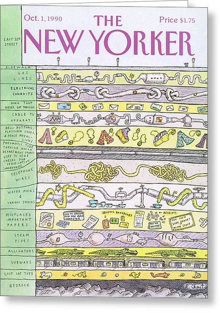 New Yorker October 1st, 1990 Greeting Card by Roz Chast