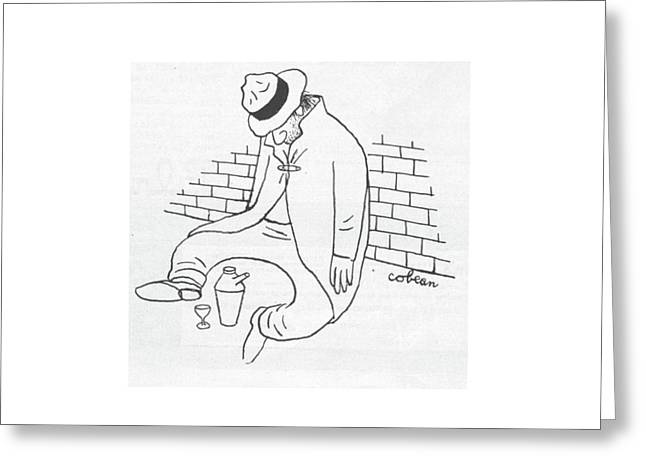 New Yorker October 21st, 1944 Greeting Card