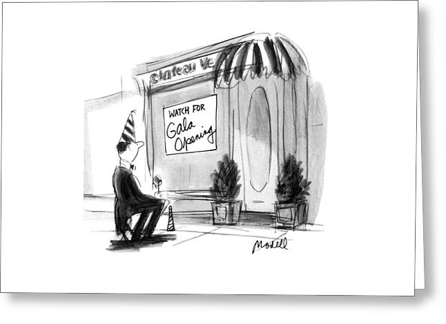 New Yorker October 22nd, 1979 Greeting Card
