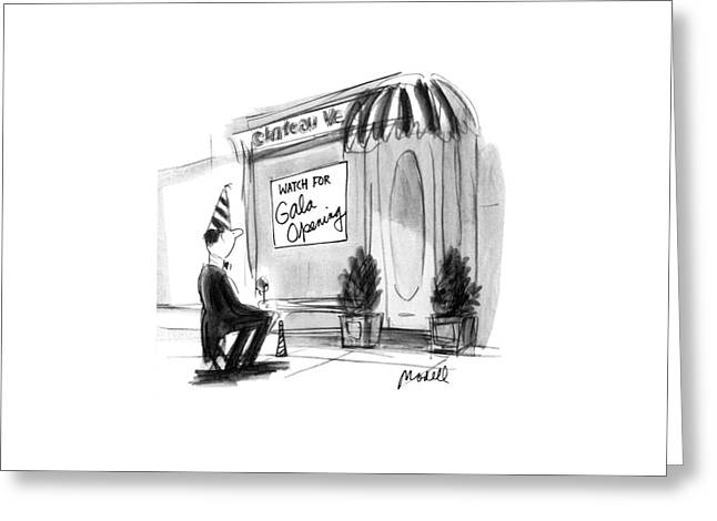 New Yorker October 22nd, 1979 Greeting Card by Frank Modell