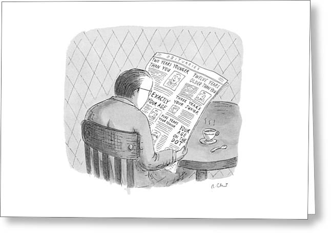 New Yorker October 25th, 1993 Greeting Card