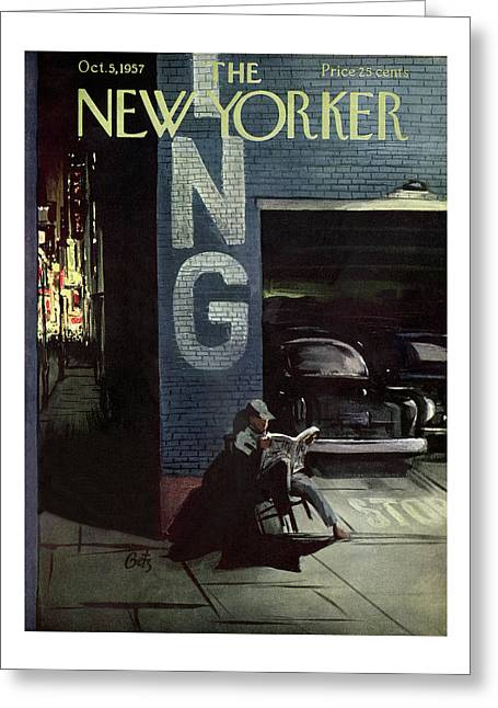 New Yorker October 5th, 1957 Greeting Card