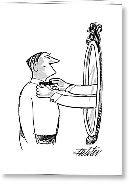 New Yorker October 5th, 1968 Greeting Card