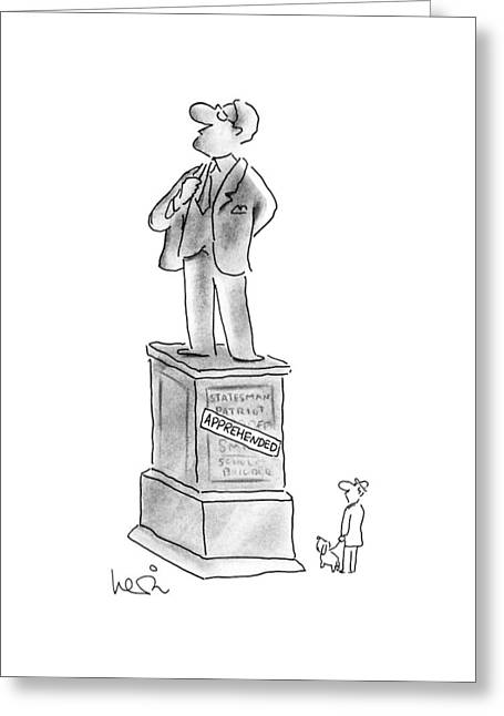 New Yorker October 8th, 1990 Greeting Card