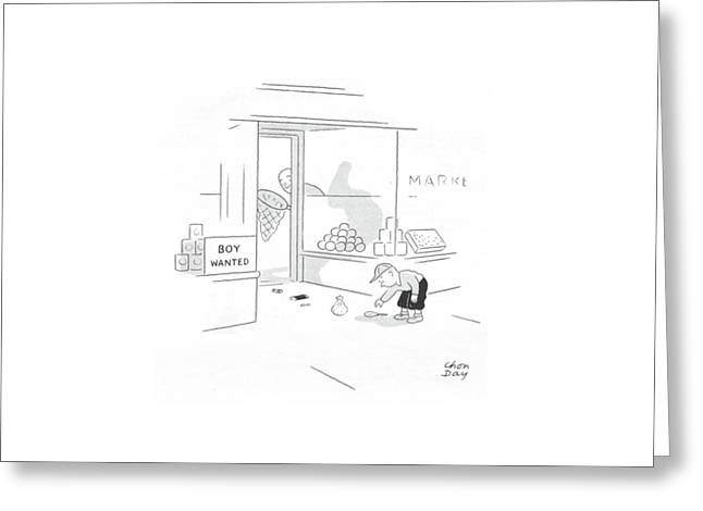 New Yorker October 9th, 1943 Greeting Card