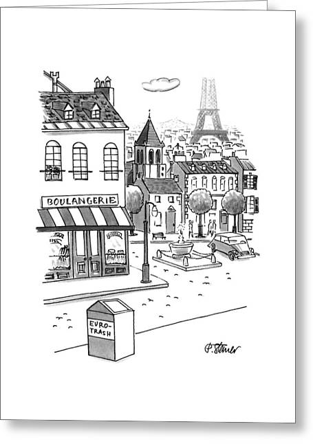 New Yorker September 11th, 1995 Greeting Card