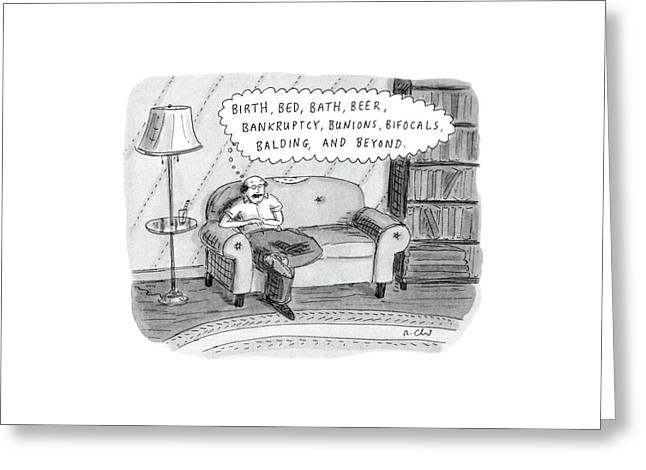 New Yorker September 11th, 1995 Greeting Card by Roz Chast