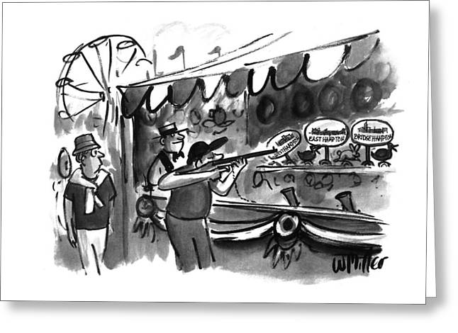 New Yorker September 12th, 1994 Greeting Card