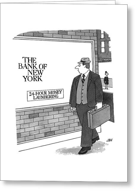 New Yorker September 13th, 1999 Greeting Card