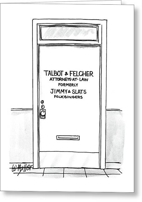 New Yorker September 14th, 1987 Greeting Card