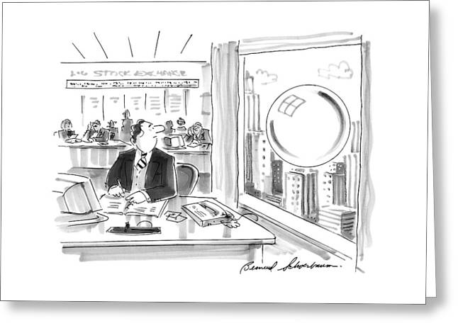 New Yorker September 15th, 1997 Greeting Card
