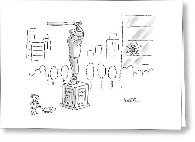 New Yorker September 22nd, 1986 Greeting Card