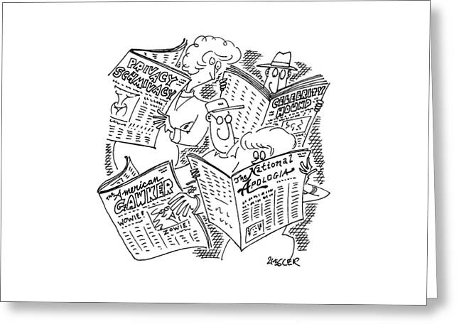 New Yorker September 22nd, 1997 Greeting Card