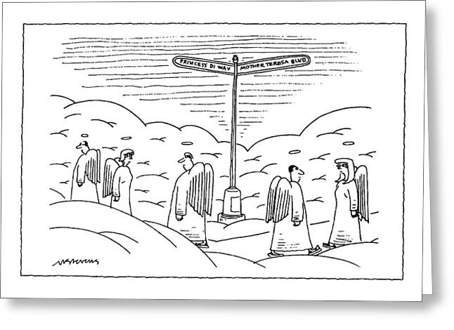 New Yorker September 22nd, 1997 Greeting Card by Mick Stevens