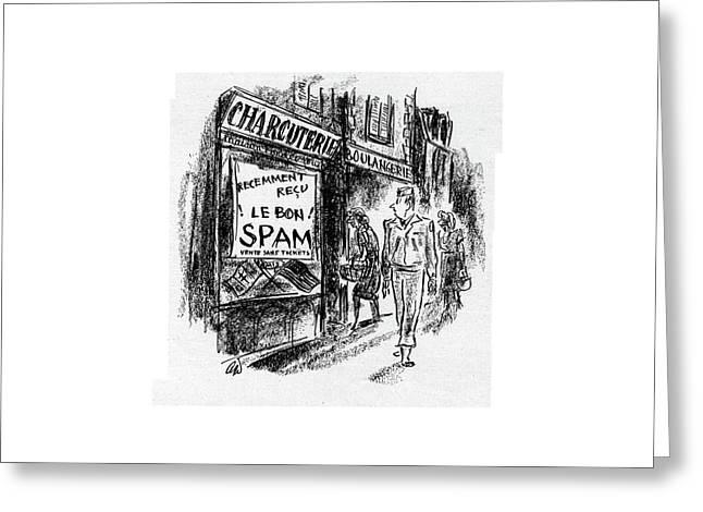 New Yorker September 23rd, 1944 Greeting Card