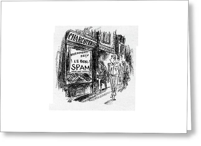 New Yorker September 23rd, 1944 Greeting Card by Alan Dunn