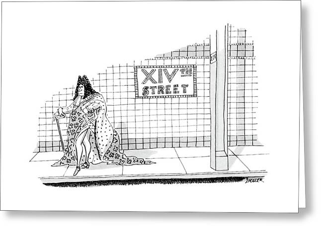 New Yorker September 23rd, 1985 Greeting Card