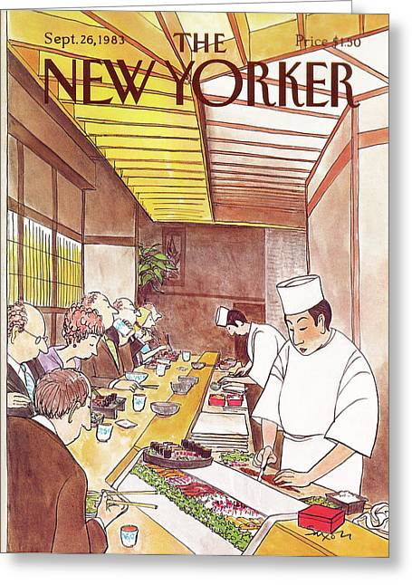 New Yorker September 26th, 1983 Greeting Card