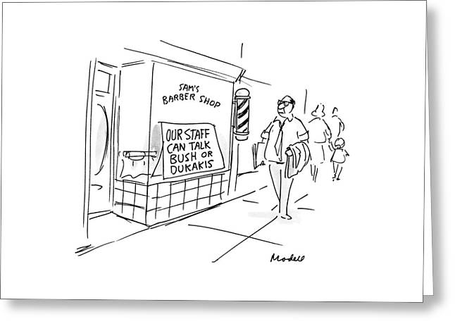 New Yorker September 26th, 1988 Greeting Card