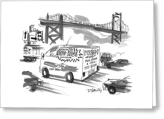New Yorker September 27th, 1999 Greeting Card