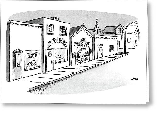 New Yorker September 7th, 1987 Greeting Card