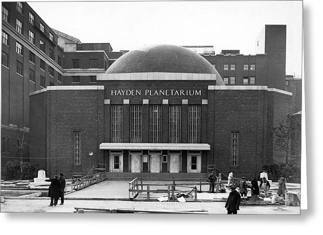 New York's Hayden Planetarium Greeting Card
