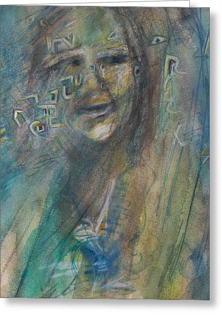 News From Aldebaran Greeting Card by Suzy Norris