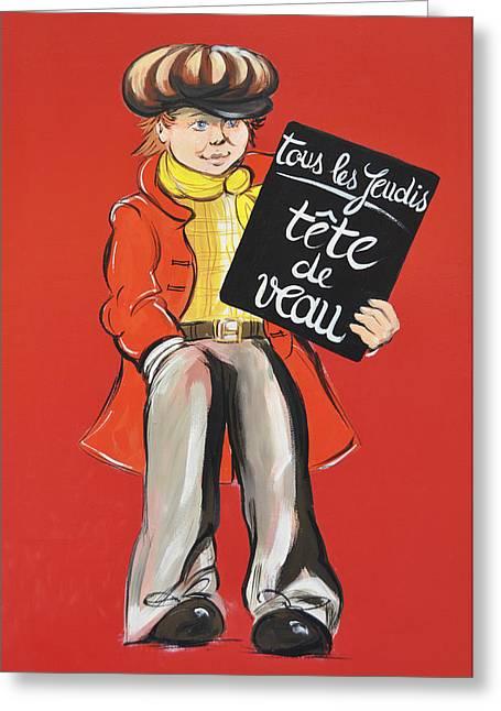 Newsboy Greeting Card