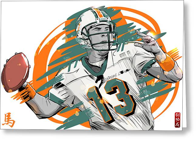 Nfl Legends Dan Marino Miami Dolphins Greeting Card by Akyanyme
