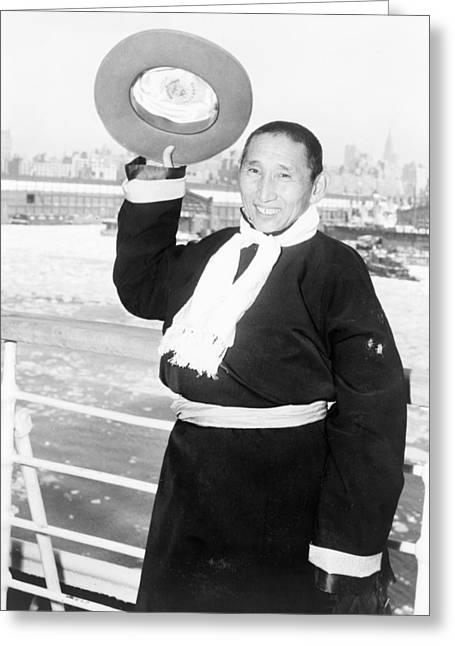 Ngawang Wangyal (1901-1983) Greeting Card by Granger