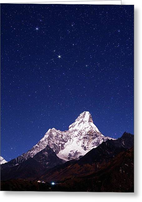 Night Sky Over Mountains Greeting Card by Babak Tafreshi