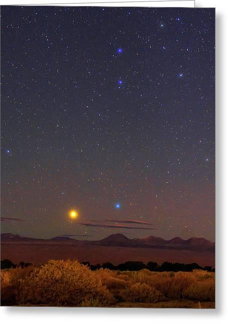 Night Sky Over The Atacama Desert Greeting Card by Babak Tafreshi