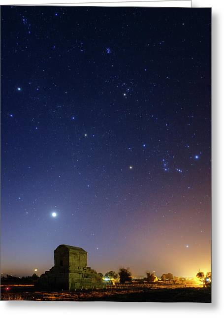 Night Sky Over Tomb Of Cyrus The Great Greeting Card by Babak Tafreshi