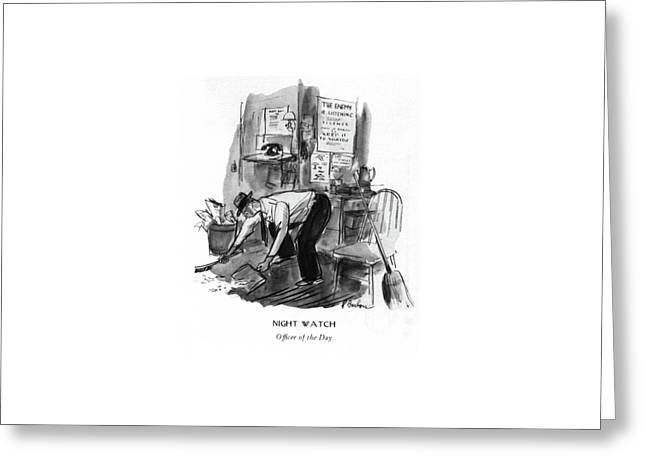 Night Watch  Of?cer Of The Day Greeting Card by Perry Barlow