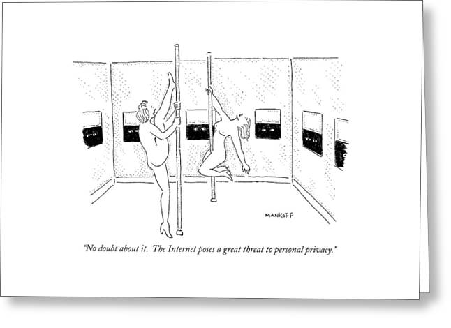 No Doubt About It.  The Internet Poses A Great Greeting Card by Robert Mankoff