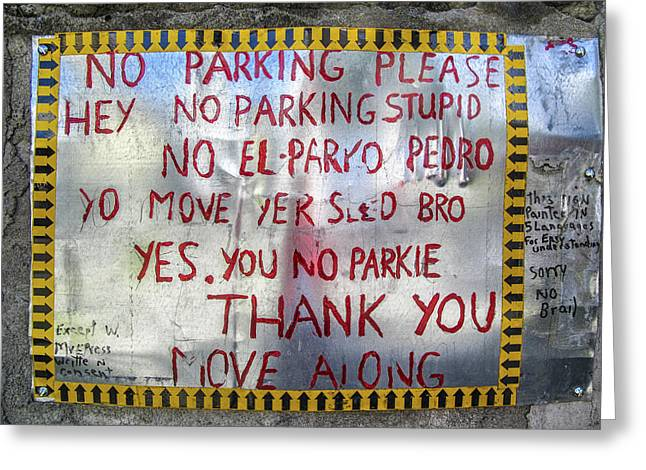 No El Parko Pedro Sign Greeting Card