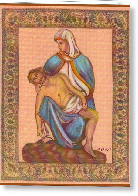 No Greater Love - Jesus And Mary  Greeting Card by Ray Tapajna