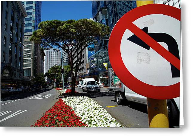 No Left Turn Sign, Flowers And Office Greeting Card