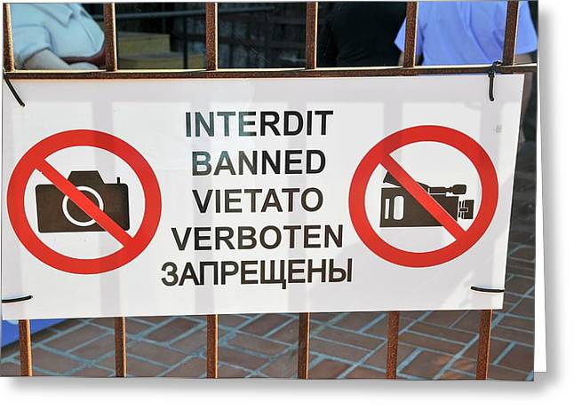 No Photography Sign Greeting Card