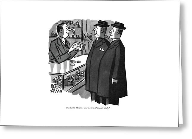 No, Thanks. The Black-and-white Greeting Card by Peter Arno