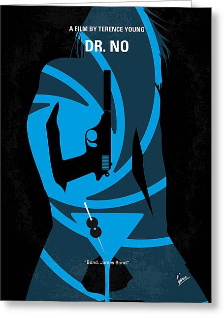 No024 My Dr No James Bond Minimal Movie Poster Greeting Card by Chungkong Art