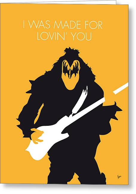 No024 My Kiss Minimal Music Poster Greeting Card by Chungkong Art