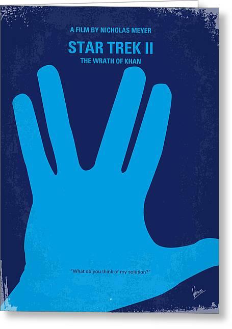 No082 My Star Trek 2 Minimal Movie Poster Greeting Card by Chungkong Art