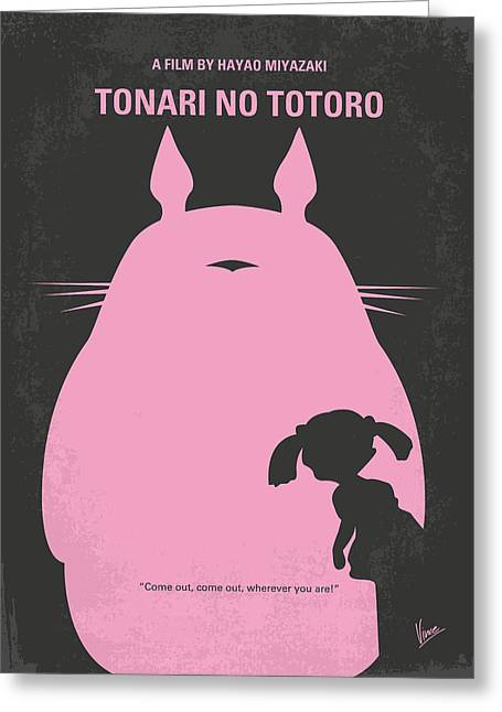 No290 My My Neighbor Totoro Minimal Movie Poster Greeting Card by Chungkong Art