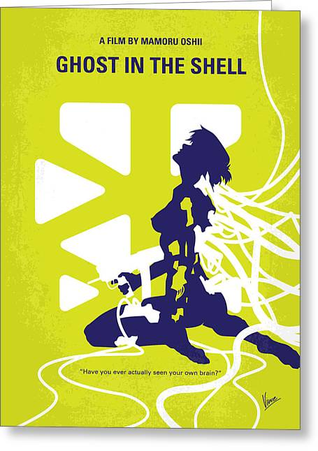 No366 My Ghost In The Shell Minimal Movie Poster Greeting Card by Chungkong Art