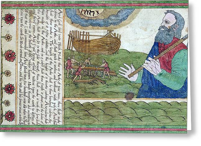 Noah Building The Ark, 1608 Greeting Card by Folger Shakespeare Library