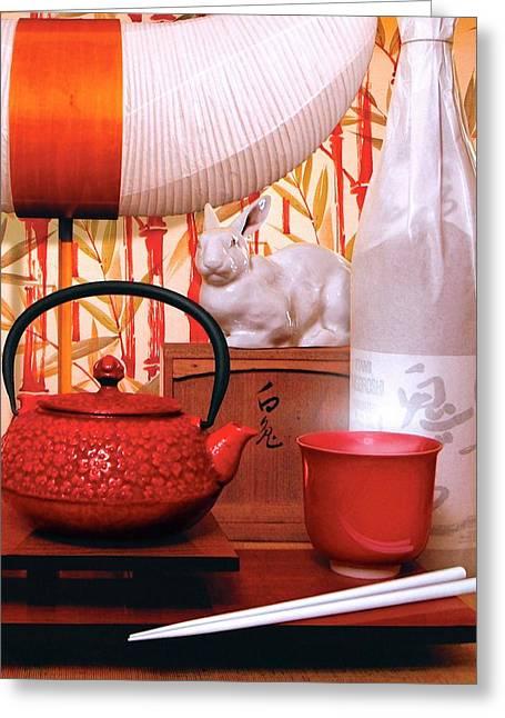 Noguchi Lamp Greeting Card by Danny Evans